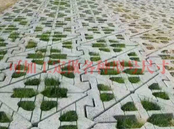 水泥制品植草砖