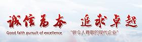 郑州热博体育app下载rb88登录入口